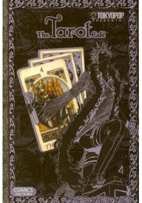 """Кафе """"Таро"""". Том 4 = The Tarot Cafe: Volume 4"""