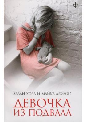 Девочка из подвала = Girl in the Cellar. The Natasha Kampusch Story
