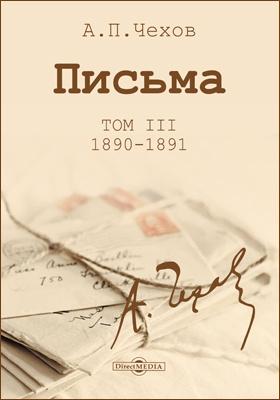 Письма. Т. III. (1890-1891)