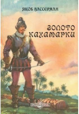 Золото Кахамарки