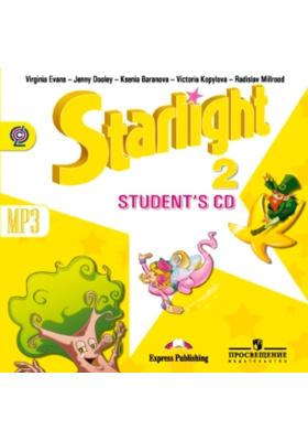 Starlight 2. Student's CD mp3 = Английский язык. 2 класс (+ 1 CD-MP3) : Аудиокурс для самостоятельных занятий дома. ФГОС
