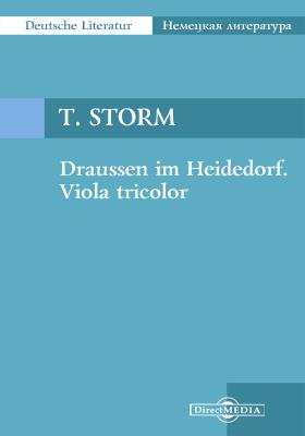 Draussen im Heidedorf. Viola tricolor