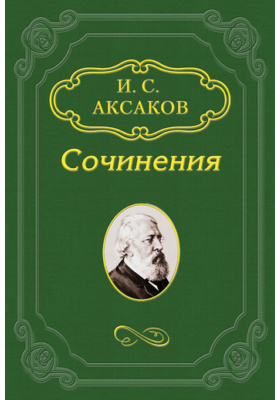 Письмо Касьянова из отечества