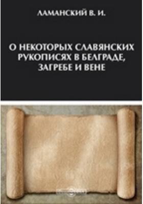 О некоторых славянских рукописях в Белграде, Загребе и Вене
