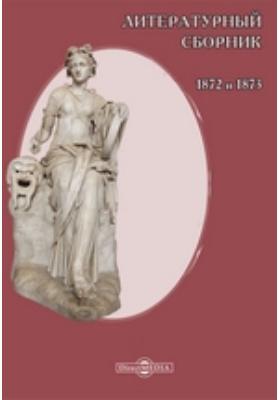 Литературный сборник, издаваемый галицко-русской матицей. 1872 и 1873: монография