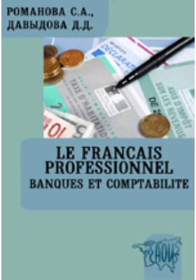 Le Français Professionnel. Banques et comptabilité: учебное пособие