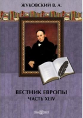 Вестник Европы. 1809. № 5-8. 1809 г, Март-апрель, Ч. 44