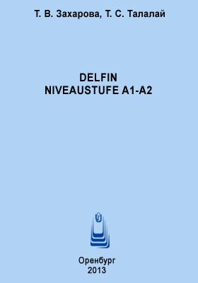 Delfin : Nieveaustufe A1- A2; учебное пособие по немецкому языку к учебнику «Delfin»: учебное пособие