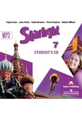 Starlight 7. Student's CD mp3 = Английский язык. 7 класс (+ 1 CD-MP3) : Аудиокурс для самостоятельных занятий дома. ФГОС