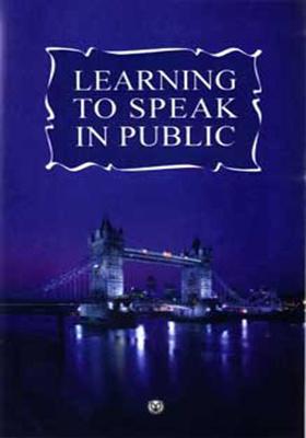 Основы публичной речи = Learning to Speak in Public: учебное пособие для вузов