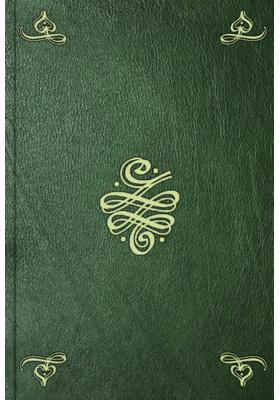 A dictionary of the English language. Vol. 2. E – Z