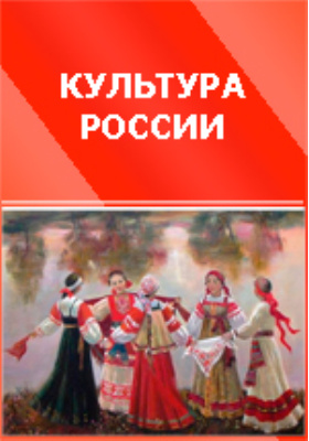 Пермская летопись 1263-1881 гг. Четвертый период. 1676-1682 гг