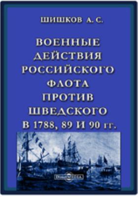 Военные действия Российского флота против шведского в 1788, 89 и 90 годах, почерпнутые из дневных записок и донесений адмирала Чичагова