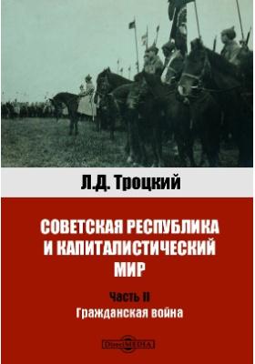 Советская республика и капиталистический мир, Ч. II. Гражданская война