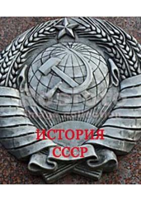 Утраченное наследие Горбачева