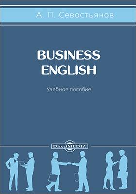 Business English: учебное пособие